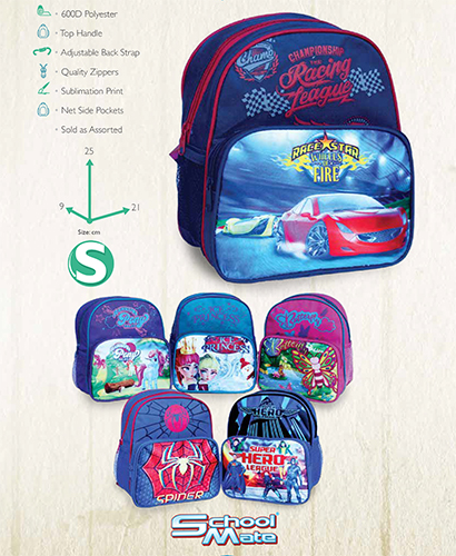 school mate back pack S478