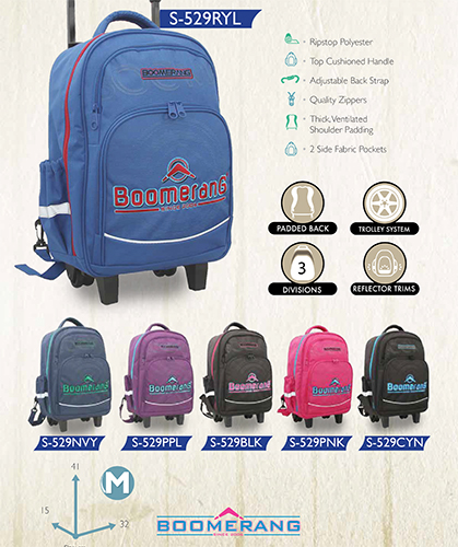 boomerang trolley back pack S529