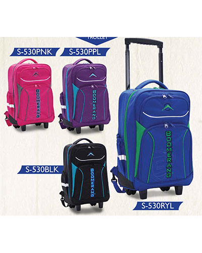 boomerang trolley back pack S530